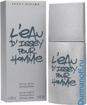 Issey Miyake ISSEY MIYAKE L'eau D'Issey Pour Homme Edition Beton